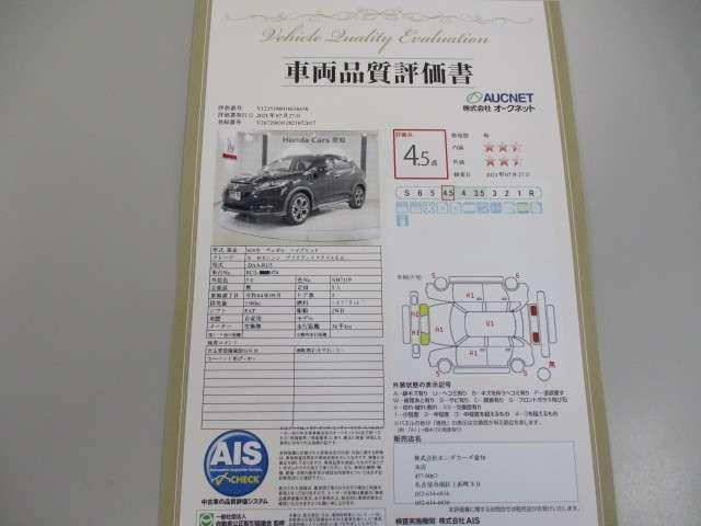 HV X・ホンダセンシングブリリアントスタイルED ホンダセンシング 用品メモリーナビ フルセグ 1オーナー Bカメラ 衝突軽減 LED(5枚目)