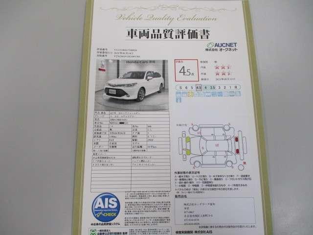 1.5G エアロツアラー 純正メモリーナビ Bluetooth CD録音 社外AW LED ETC スマートキ- フルセグTV バックモニター TSS ドライブレコーダー(4枚目)