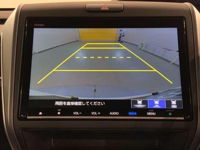 モデューロX ホンダセンシング ホンダセンシング 用品メモリーナビ ETC フルセ メモリーナビ 両側電動ドア 衝突軽減 クルーズコントロール バックモニター(17枚目)