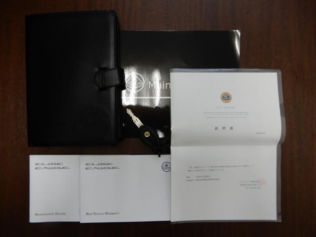 ロータス ロータス エリーゼ S ツーリング&ブラックパッケージ メーカー保証
