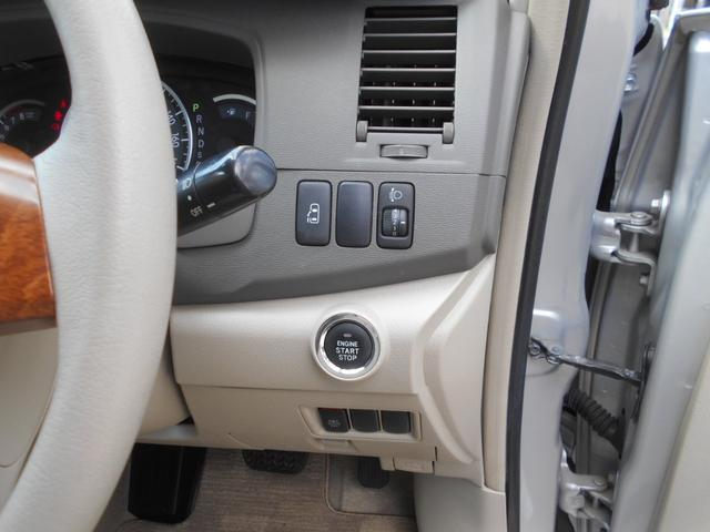 トヨタ アイシス L Gエディション 後期モデル 室内クリーニング済 プッシュ