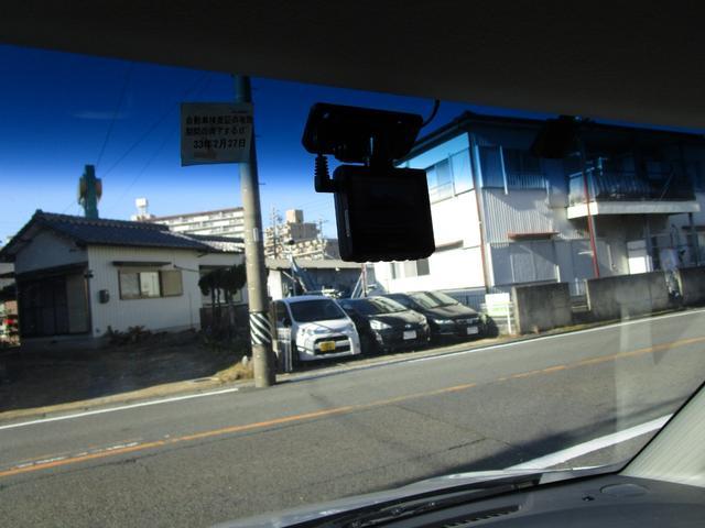X プッシュスタート 左側パワースライドドア フルエアロ 社外メモリーナビ ワンセグTV バックカメラ 後席モニター DVD再生可能 オートエアコン ETC 純正15AW ドライブレコーダー スマートキー(23枚目)