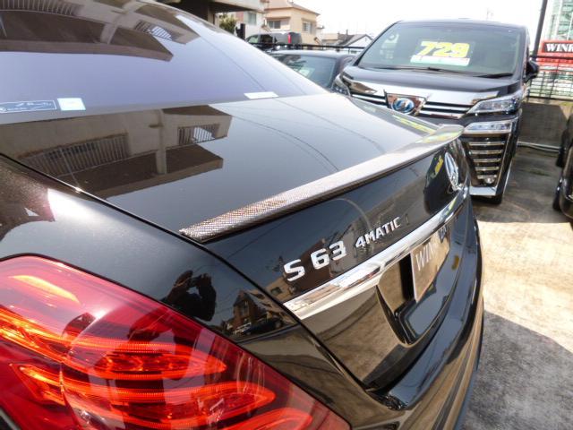 S63 AMG 4マチックロング ダイナミックパッケージ(11枚目)