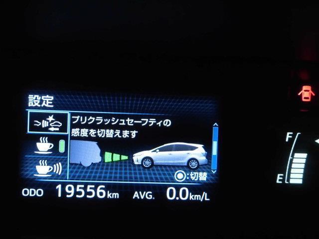 「トヨタ」「プリウスα」「ミニバン・ワンボックス」「愛知県」の中古車14