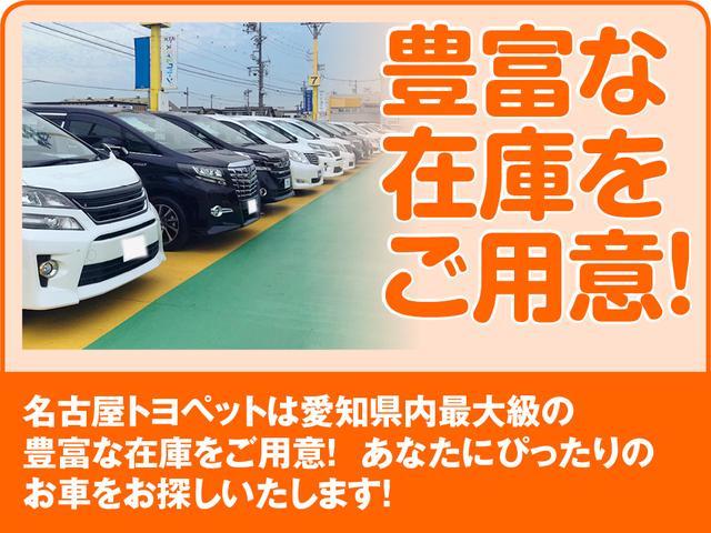 「トヨタ」「プリウスα」「ミニバン・ワンボックス」「愛知県」の中古車22