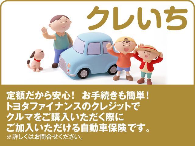 「トヨタ」「プリウスα」「ミニバン・ワンボックス」「愛知県」の中古車34