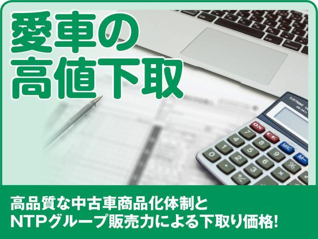 「トヨタ」「プリウスα」「ミニバン・ワンボックス」「愛知県」の中古車38
