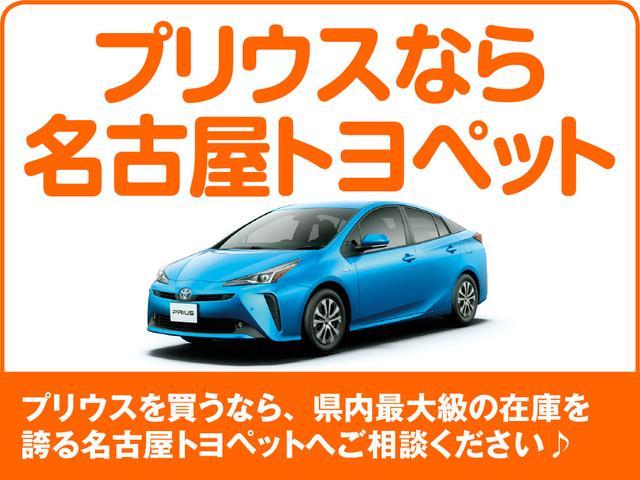 「トヨタ」「プリウスα」「ミニバン・ワンボックス」「愛知県」の中古車39