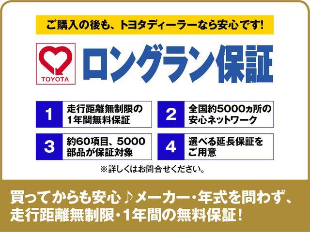「トヨタ」「カローラフィールダー」「ステーションワゴン」「愛知県」の中古車27