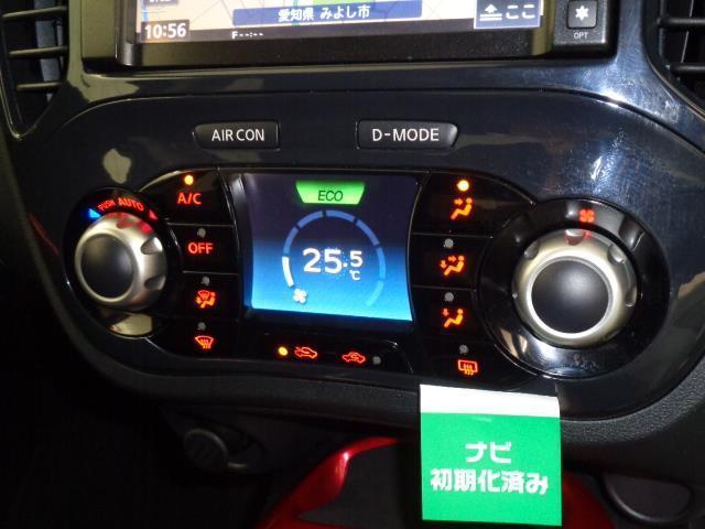 15RX バックカメラ HIDヘッドライト スマートキー(9枚目)