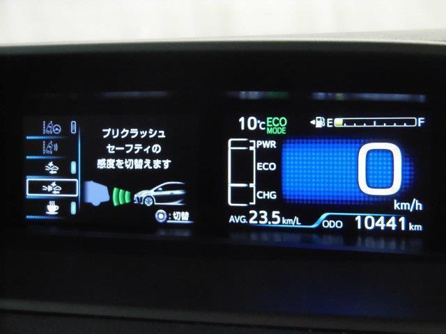 S メモリーナビ ミュージックプレイヤー接続可 バックカメラ 衝突被害軽減システム ETC ドラレコ LEDヘッドランプ 記録簿 アイドリングストップ(13枚目)