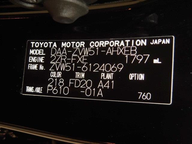 S メモリーナビ ミュージックプレイヤー接続可 バックカメラ 衝突被害軽減システム ETC ドラレコ LEDヘッドランプ 記録簿 アイドリングストップ(20枚目)