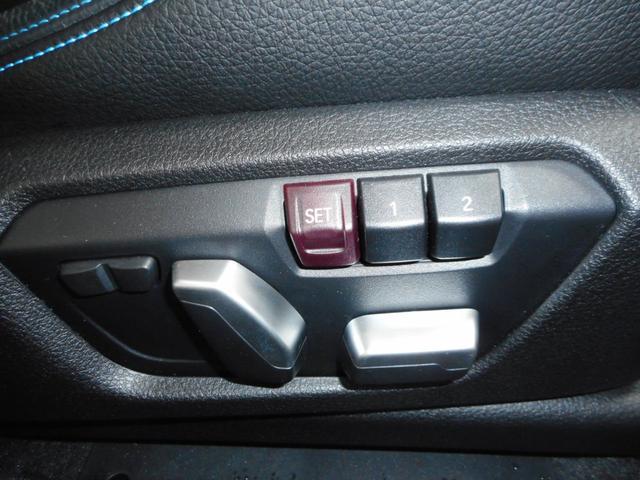 「BMW」「M2クーペ」「クーペ」「愛知県」の中古車11