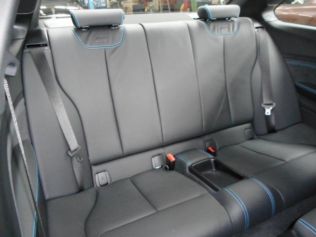 「BMW」「M2クーペ」「クーペ」「愛知県」の中古車12