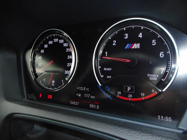 「BMW」「M2クーペ」「クーペ」「愛知県」の中古車15
