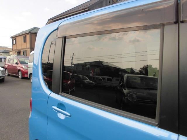 プライバシーガラスで車内も安心!