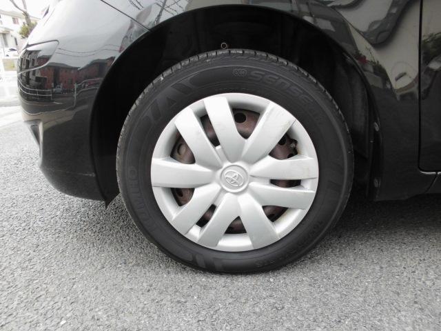 タイヤもお財布と燃費のいいエコサイズ!