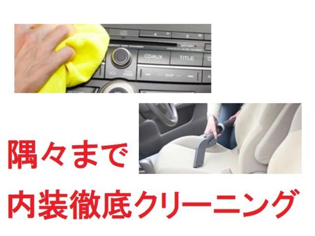 XS オートスライド キーフリー HDDナビ地デジTV(18枚目)