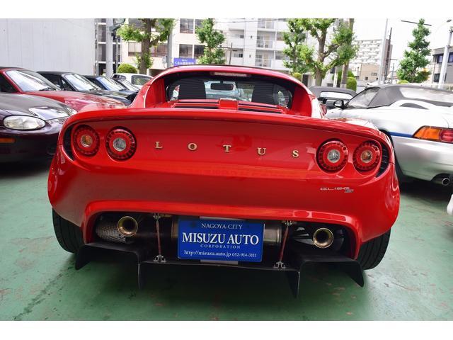 「ロータス」「ロータス エリーゼ」「オープンカー」「愛知県」の中古車20