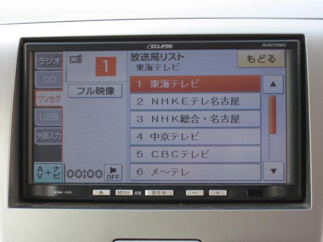 マツダ AZワゴン XSスペシャル ワンセグTV スマートキー エアロ アルミ