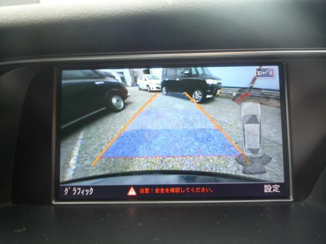 アウディ アウディ A4アバント 2.0TSラインFSI