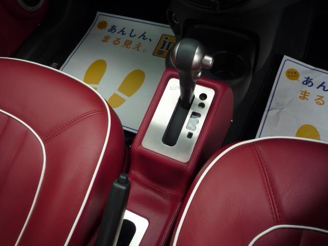「ミツオカ」「ビュート」「セダン」「愛知県」の中古車8