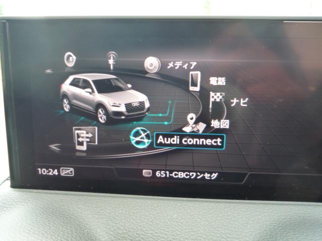 「アウディ」「Q2」「SUV・クロカン」「愛知県」の中古車12
