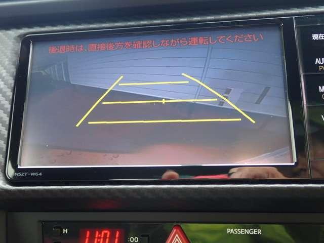 トヨタ 86 2.0 GT 6速MT 社外メモリーナビ 純正AW HID