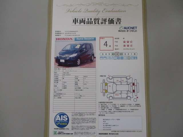 G ジャストセレクション 3年保証付 用品メモリーナビ HI(2枚目)