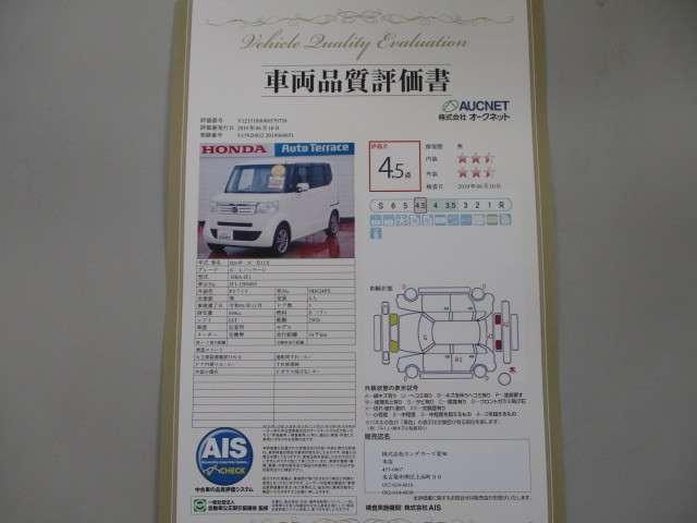 G・Lパッケージ 3年保証付 用品メモリーナビ 純正AW E(2枚目)