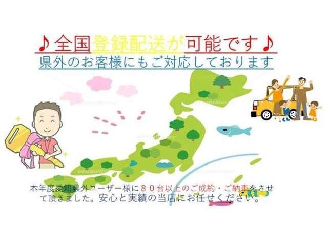 ☆☆日本全国納車ができます!遠方のお客様も大歓迎です☆☆♪♪フリーダイヤル 0120-836-003♪♪