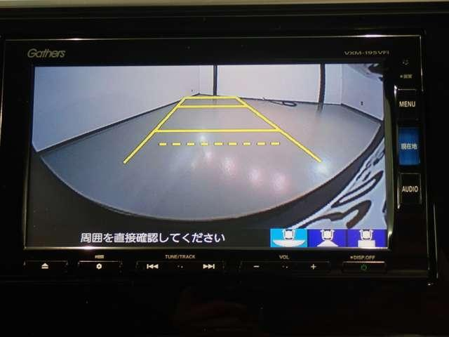 L ホンダセンシング ホンダセンシング 2年保証付 当社試乗(8枚目)