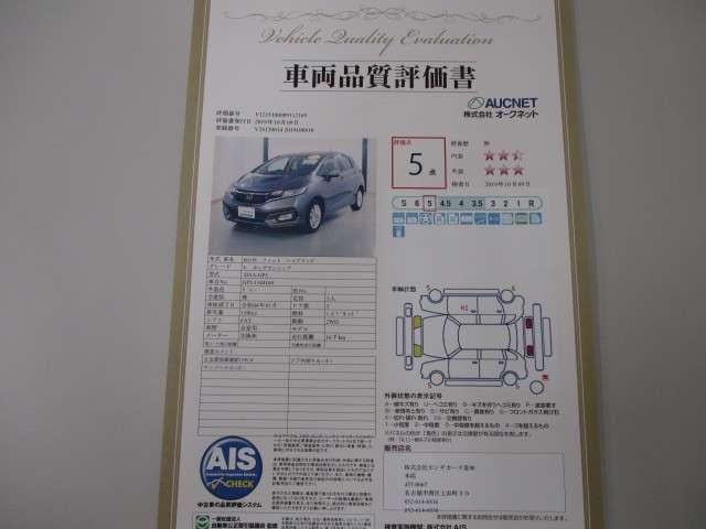 L ホンダセンシング ホンダセンシング 2年保証付 当社試乗(20枚目)