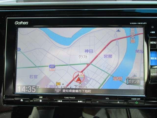 S ホンダセンシング 試乗車 純正ナビ Bluetooth(4枚目)