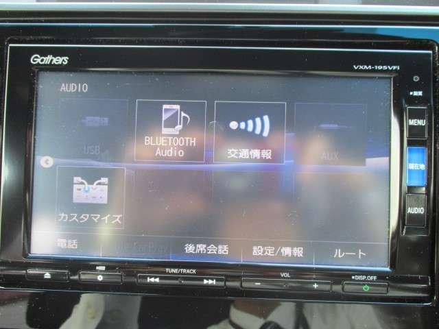 S ホンダセンシング 試乗車 純正ナビ Bluetooth(6枚目)
