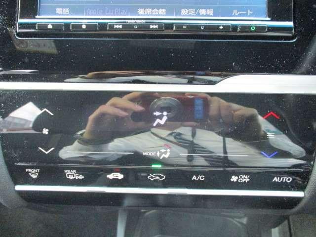 S ホンダセンシング 試乗車 純正ナビ Bluetooth(15枚目)