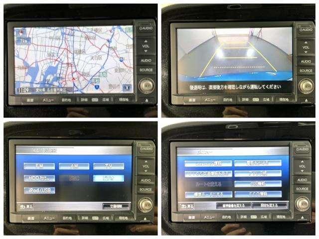 LS 純正HDDナビ リアカメラ アルミ HID(13枚目)