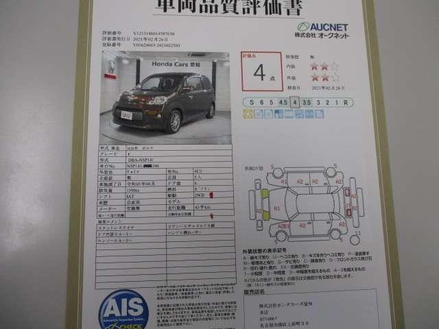 F CDコンポ ワンオーナー 禁煙車 アルミ 電動スライドドア ワンオーナー車 キーレス 盗難防止装置 DVD 記録簿(2枚目)