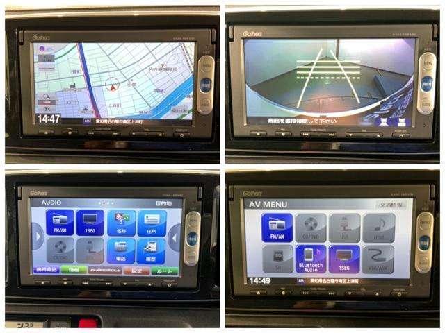 プレミアム 用品ナビ リアカメラ 禁煙 HID アルミ CD再生 DVD アイドリングストップ ETC車載器 ワンセグTV VSA ABS ベンチシート(11枚目)
