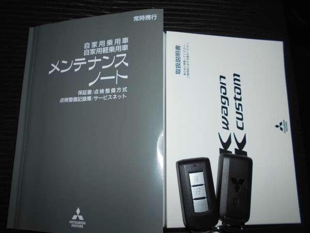 660 G セーフティパッケージ(19枚目)