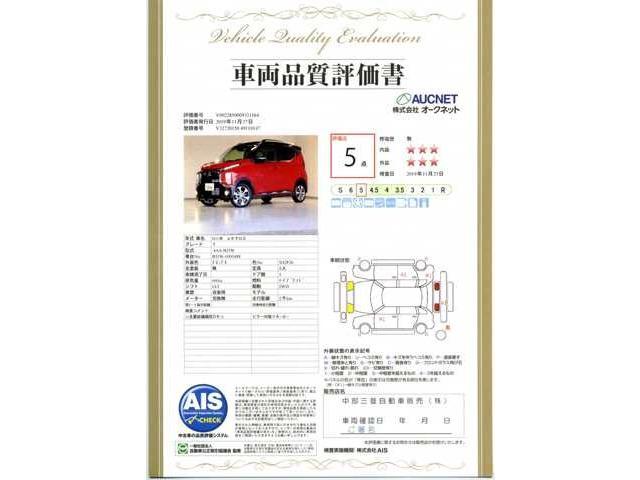 Tターボ 2WD 先進安全&快適パッケージ 9インチ純正ナビ(2枚目)