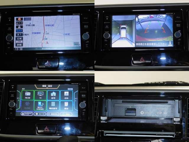 【デーラーOP】純正7型メモリーナビ(MM317D-WM ハイスペックタイプ)+フルセグTV/Bluetooth対応・DVD再生機能/バック&アラウンド(全方位)モニター(バードアイビュー機能)付き
