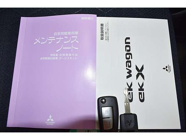 2WD M e‐Assist 前後Pソナー 新車試乗車アップ(16枚目)