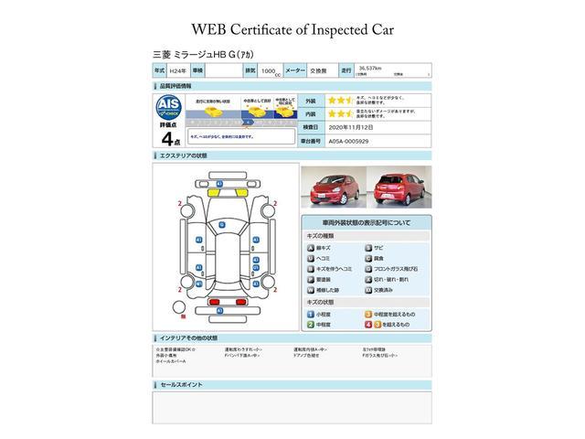 G 1.0 2WD ベージュ内装 ・純正MMESメモリーナビゲーション+ワンセグTV・ETC・アイドリングストップ・オートライトコントロール・ドアロック連動オートドアミラー・スマートキー2個付き(2枚目)