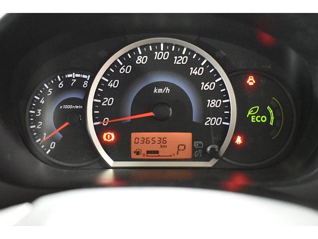 G 1.0 2WD ベージュ内装 ・純正MMESメモリーナビゲーション+ワンセグTV・ETC・アイドリングストップ・オートライトコントロール・ドアロック連動オートドアミラー・スマートキー2個付き(7枚目)