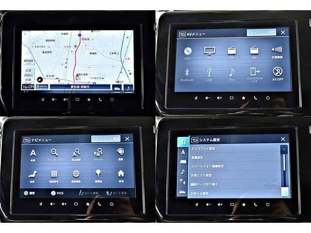 カスタムハイブリッドMV全方位カメラ付ナビパッケージ 2WD ・スマートフォン連携9インチナビ・マルチアラウンドモニター・ヘッドアップディスプレイ・LEDヘッド&ポジション+LEDフォグ・両側電動スライドドア・両席シートヒーター・パーキングソナー・(3枚目)