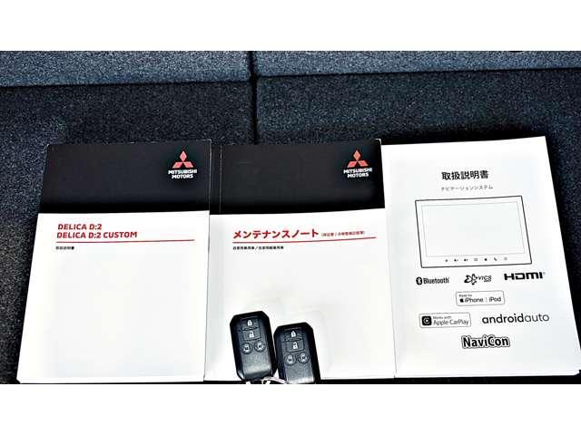 カスタムハイブリッドMV全方位カメラ付ナビパッケージ 2WD ・スマートフォン連携9インチナビ・マルチアラウンドモニター・ヘッドアップディスプレイ・LEDヘッド&ポジション+LEDフォグ・両側電動スライドドア・両席シートヒーター・パーキングソナー・(19枚目)