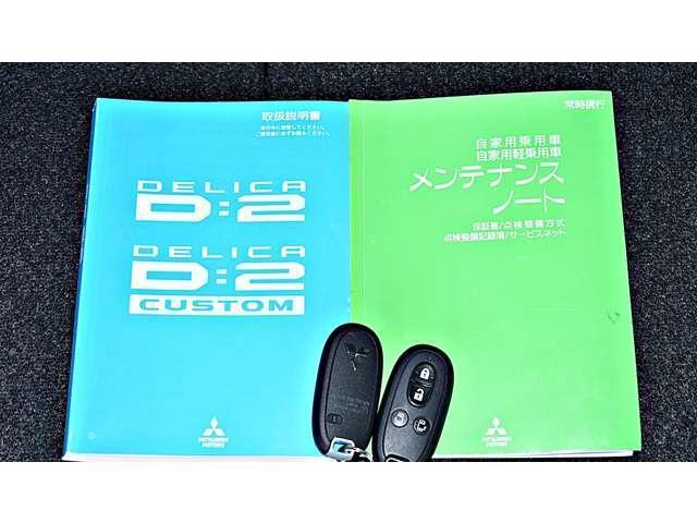 カスタムハイブリッドSV 全方位カメラパッケージ 2WD ・CDステレオ・パドルシフト・両側電動スライドドア・両席シートヒーター・LEDヘッドライト+LEDフォグランプ・nano-e搭載フルオートエアコン・シートバックテーブル・ロールサンシェード(18枚目)
