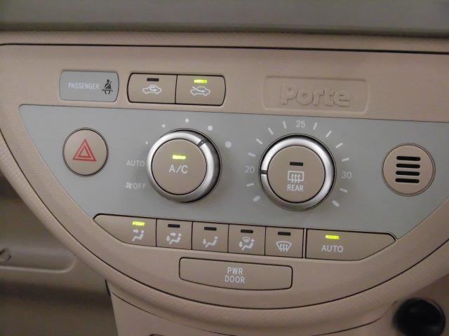 トヨタ ポルテ 130i Cパッケージモカセレクション