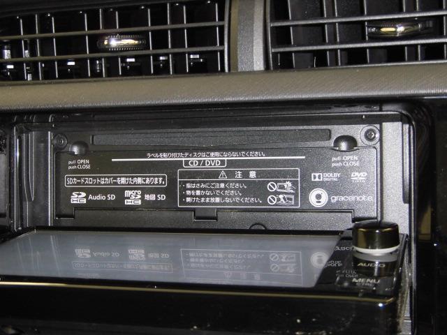 トヨタ アクア X-アーバン フルセグナビ バックカメラ ETC